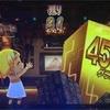 4/23 KUREA〜金色になれ〜