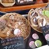 漢方食パンGRAND 大阪鶴見 漢方薬膳パン