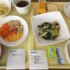 【画像付き】東京都港区 愛育病院の入院食19回分まとめ
