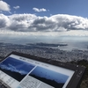 久しぶりに摩耶山へ行ってきました