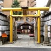 【京都】【御朱印】『御金神社』に行ってきました。 京都観光 京都旅行 国内旅行 女子旅 主婦ブログ