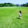 【子供可】新宿御苑 〜 都内で子連れで花見に、芝生でゴロゴロ楽しめる