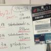 RubyWorld Conference2019参加ログ