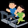 運動のすすめ 2