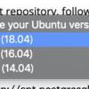 Ubuntu 18.04 に PostgreSQL 11 をインストールする