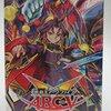 【遊戯王】ブースターSP フュージョン・エンフォーサーズの注目すべきカードは?発売前に要確認!!