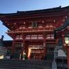 【旅行記】大阪マリオット都ホテルに泊まって京都観光、USJ貸切に参加したよ
