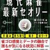 1/24 Kindle今日の日替りセール