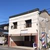 続・いわき市の純喫茶「黒炒豆(コーヒー豆)」
