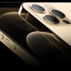 iPhone 12シリーズを買うべきではない5つの理由