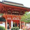 京都 上賀茂神社・幸在祭(さんやれまつり)2月24日
