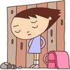 鍵っ子の鍵忘れを防止したいー対応と対策