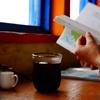 【子連れ沖縄旅行記12】辺戸岬 & 海が見えるカフェ「水母」