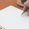 考えがまとまらない時は、徹底的に紙に書き出そう