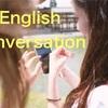 英会話を上達させるためのコツ【11個紹介!!】