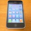 初めてのiPhoneを1500円でゲットしたので、セットアップしてみた。