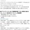 PS4&Switch「ラングリッサー1&2」、18禁版が発売!!