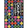 パズドラの山本Pが手がけた『クロノマギア』がリリース! プレイした人の反応…カードパックの値段が高い?