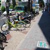 「自転車道」整備の功罪