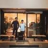 本日6/15(金)21:54〜 バリスタの粕谷哲さんが、BSジャパン「生きるを伝える」に出演!(5分程度)