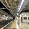 東海道線JR小田原駅で、ぼや!小田原駅で煙がでて火災の影響で一部列車に遅れ!