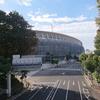 東京千駄ヶ谷『新国立競技場』