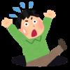 要注意!【マイペイすリボ】ANAからの払い戻しの落とし穴!