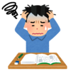 数学のテストで成績が伸びない生徒の共通点【本質です】