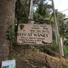バリ島でアグン山登山#7(ブラットワンギの石けん)