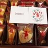 【スイーツ】行列必須の人気焼き菓子店『AUDREY(オードリー)』