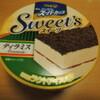 明治エッセルスーパーカップSweet's ティラミス /デリチェ 苺チーズケーキ