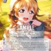 今日のカード 4/12 虹ヶ咲編