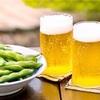 ビールに合う!コンビニ100円菓子シリーズ