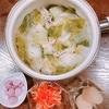 膵炎脂質制限ご飯  白菜と豚モモ煮
