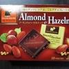 【チョコレビュー】「カレ・ド・ショコラ アーモンド&ヘーゼル・ナッツ」を食べてみた