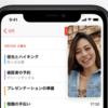 "【iOS 14】iPhoneでYoutube、Amazon Prime Videを""ながら観""する方法【ピクチャ・イン・ピクチャ】"