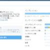 【結果報告】超個人的なアンケートをTwitter広告で流した【3ドル分】