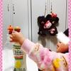 ☆ ペットボトルの蓋の上におもちゃを乗せて遊ぶ 《1歳8ヶ月》