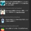 TweetDeckの検索で日本語からしか検索できない問題