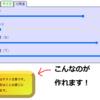 【ツール】色やサイズを調節して作るボックスのコードをお持ち帰りできるツール