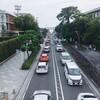 〔日記〕若宮大路は上りも下りも大渋滞