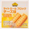 登山の行動食に最適!イオンのライトミールブロックチーズ味!