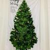 狭い部屋でもクリスマスを満喫!「つるすツリー」