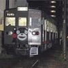 「くまモン電車」出発直後に脱線、踏切塞ぐ
