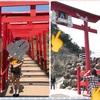 元乃隅稲成神社その2