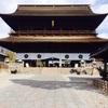 【第11回目方位取り】信州善光寺は駅からすぐなのでオススメ。【長野駅から善光寺までのアクセス方法】 @長野県/善光寺