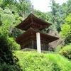 金鑚神社(神川町)