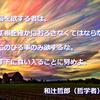 週明けの朝、夕刻はしっとり予報の月曜日 ヽ(^0^)ノ
