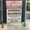 BRAHMAN  渋谷サイクロン