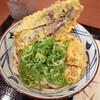 丸亀製麺で半額リベンジ